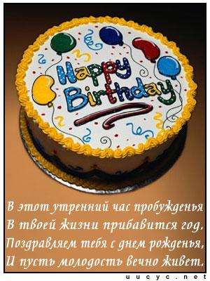 Смешные поздравления с днем рождения подруге 4